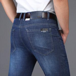 中高腰宽松直筒牛仔裤男士夏季薄款休闲裤中老年弹力<span class=H>长裤</span>爸爸裤子