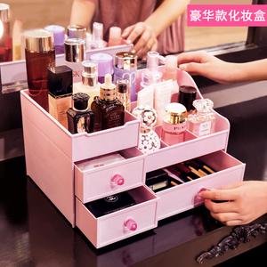 多功能抽屉式化妆品<span class=H>收纳盒</span>女大号多层儿童整理网红桌面梳妆台塑料