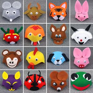 【多种选择】儿童卡通动物玩具帽