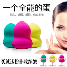 Small bottle gourd sponge dry wet dual-use air cushion powder powder not to eat powder box makeup beauty makeup tool BB makeup egg