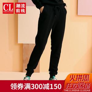 N<span class=H>潮流</span>前线2018秋季新品休闲裤女韩版显瘦运动裤学生裤子橡筋裤女