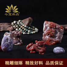 Qibao Shangpin Coral Jade Sculpture Hanging Drum Bead Bracelet in Live Broadcasting Room