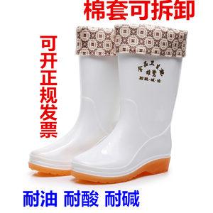 冬季加绒白色<span class=H>雨鞋</span>食品厂卫生靴男女中筒加厚防滑水鞋耐酸碱油胶鞋