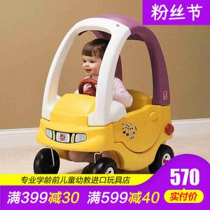 【韩国进口】step2儿童舒适房车宝宝<span class=H>踏行车</span><span class=H>滑行</span>车四轮童车 <span class=H>学步车</span>