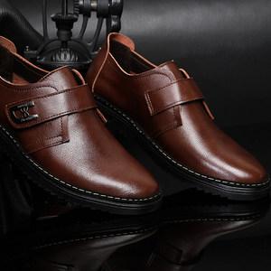 米斯康男鞋男士日常休闲皮鞋真皮套脚低帮软面皮圆头舒适男<span class=H>单鞋</span>