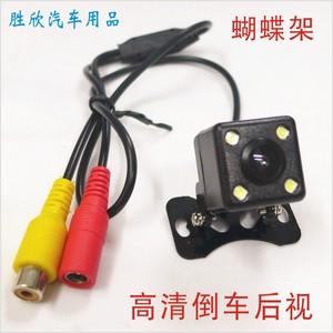 通用外挂带LED灯导航高清倒车<span class=H>摄像头</span>防水夜视带标尺CCD后视探头