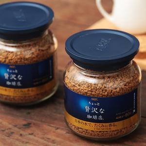 日本进口即冲<span class=H>咖啡</span>AGF奢侈的<span class=H>咖啡</span>店MAXIM速溶<span class=H>咖啡</span>粉<span class=H>咖啡豆</span>无糖