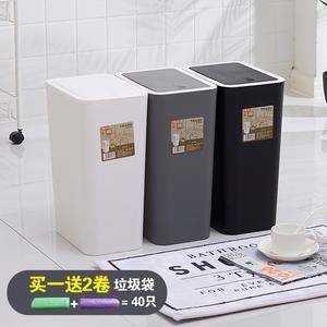 天天特价创意时尚卫生间长方形<span class=H>垃圾桶</span>客厅卧室厨房家用垃圾筒有盖