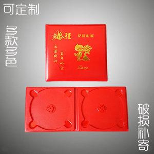 婚庆光盘盒子CDVD碟片盒婚礼光<span class=H>碟盒</span>皮盒订做结婚纪念单双片装珍藏