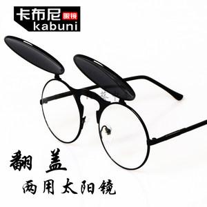 翻盖装逼<span class=H>眼镜</span>双层网红同款ulzzang日本墨镜女 近视太阳镜男有度数
