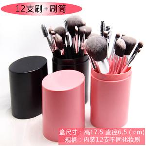 蓝漠12支刷化妆刷套装初学者<span class=H>美妆</span>工具彩妆全套腮红刷粉底刷眼影刷