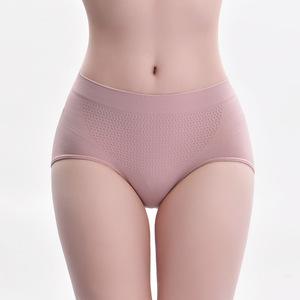 天天特价 3条装女士内裤蜂巢塑身女士打底内裤