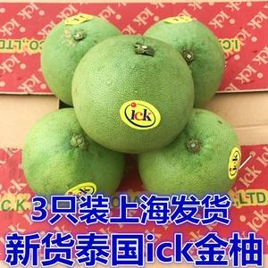 泰国ick金柚3只共5斤进口泰柚新鲜<span class=H>柚子</span>蜜柚泰国青柚孕妇水果包邮