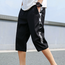 Seven-minute Pants Men's Korean Edition Chao Summer 2019 Mid-trousers Slim Beach Seven-minute Pants Teenagers Nine-minute Pants Men's Shorts