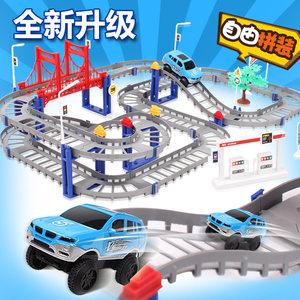 电动轨道赛车儿童<span class=H>玩具</span>拼装<span class=H>托马斯</span>小火车头男孩汽车3-6岁生日礼物