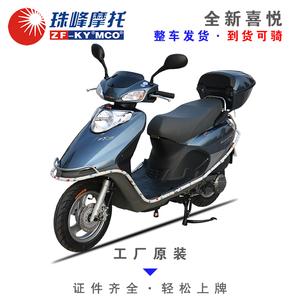 珠峰踏板<span class=H>摩托车</span> <span class=H>踏板车</span>全新125cc小公主五羊100cc<span class=H>摩托车</span>整车