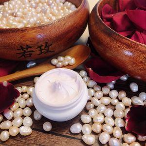 玫瑰花粉养肤珍珠膏天然嫩白亮肤美容护肤20g 孕妇可用