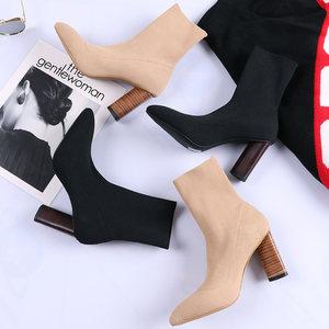 Fashion Freestyle17新品超高跟<span class=H>针织</span><span class=H>短</span>靴粗跟尖头瘦腿弹力女<span class=H>靴子</span>