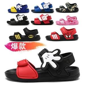 童<span class=H>沙滩鞋</span>卡通童鞋儿童凉鞋魔术贴防滑软底夏季男女中小童鞋洞洞鞋