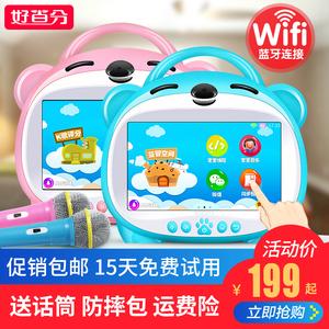 早教机儿童触摸屏护眼宝宝0-3-6周岁点读<span class=H>学习机</span>可充电下载连wifi