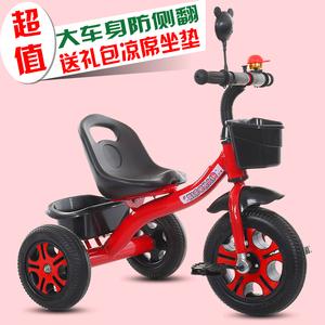 星孩儿童<span class=H>三轮车</span>1-3-2-6岁大号宝宝手推脚踏车自行车童车小孩玩具