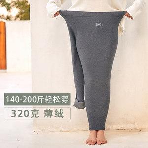 纯棉加绒打底裤女秋冬新款胖MM200斤大码紧身裤简约英文刺绣小脚