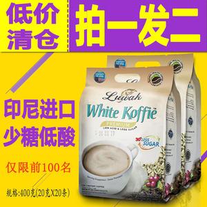 印尼白咖啡原装进口猫屎咖啡