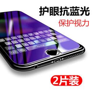 <span class=H>苹果</span>iphone6/6s plus钢化<span class=H>膜</span> 3D软边抗蓝光全屏全覆盖玻璃<span class=H>手机</span>贴<span class=H>膜</span>