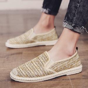 <span class=H>老北京布鞋</span>男夏季韩版麻布休闲<span class=H>男鞋</span>透气亚麻鞋一脚蹬懒人鞋渔夫鞋