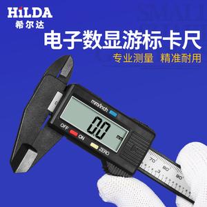 塑料电子数显0-100mm迷你小卡尺文玩珠宝测量<span class=H>游标卡尺</span>