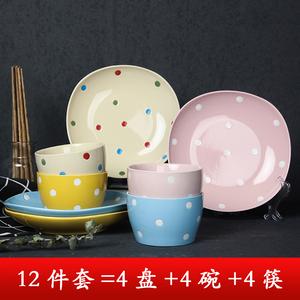创意个性波点碗碟套装家用韩式陶瓷器<span class=H>餐具</span>碗盘筷组合陶瓷碗盘碟筷