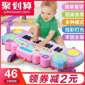 儿童电子琴宝宝音乐多功能钢琴<span class=H>玩具</span>2益智小女孩初学者1-3岁带话筒