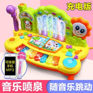 儿童喷泉<span class=H>电子琴</span>音乐早教益智带麦克风婴幼儿1宝宝6钢琴0-3岁玩具