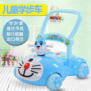 婴幼儿童学步手推车宝宝多功能带音乐助步<span class=H>玩具</span>车10-18个月防侧翻