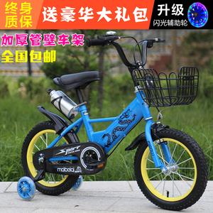 儿童<span class=H>自行车</span>3岁宝宝脚踏车2-4-6-8岁三单车小孩两轮童车小男孩女孩