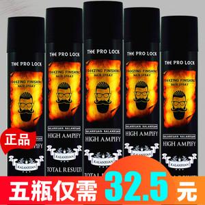 【新品】五瓶装卡兰炫发胶理发店造型干胶持久定型男女士蓬松头发