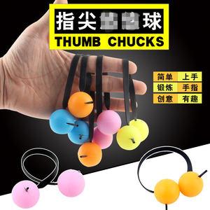 手指溜溜球解压神器硅胶回弹减压球灯光指尖悠悠球玩具 可系<span class=H>书包</span>