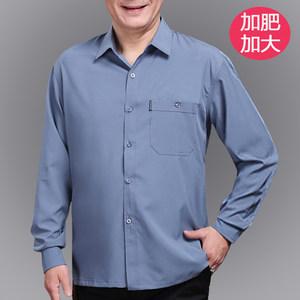 春秋夏中老年人长袖<span class=H>衬衫</span>男加肥加大爸爸装60岁70爷爷老人宽松衬衣