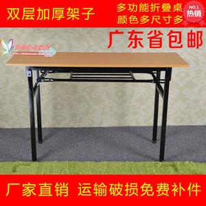 简易折叠长条桌会议培训桌会场桌活动桌学习写字桌<span class=H>电脑</span>桌摆摊餐桌
