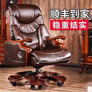 老板椅实木家用组合 客厅老板<span class=H>椅子</span>商务牛皮大班椅可躺实木转