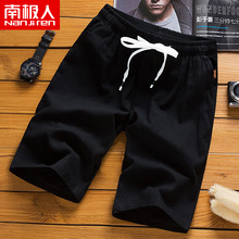 Antarctic Cotton Shorts Summer New Junior Beach Pants Korean version of Trousers Men's Casual Pants Men's Wear Thin