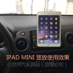 汽车载CD口平板<span class=H>ipad</span>电脑导航<span class=H>支架</span>通用型磁性吸华为迷你mini10寸7