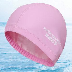 游<span class=H>泳帽</span>女 防水 男大号宽松不勒头 白色 PU<span class=H>泳帽</span>长发防水舒适护耳