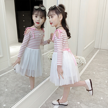 Girls'Dresses 2019 New Spring Dresses Korean Edition Children's Super-Oceanic Princess Skirt Summer Girl's Stripe Yarn Skirt