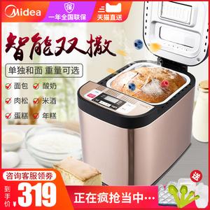 美的<span class=H>面包机</span>家用全自动和面发酵小型智能肉松馒头早餐机多功能撒料