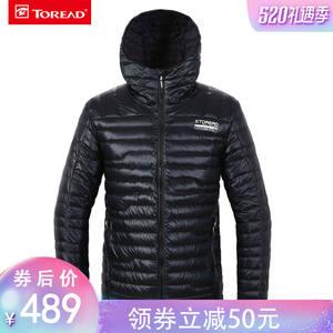探路者超轻<span class=H>羽绒服</span>男女冬季户外灰鹅绒防风防泼水短款轻薄保暖外套