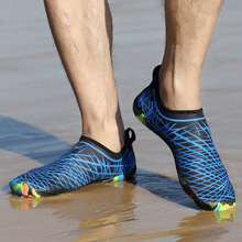 Beach shoes for men and women, swimming wading shoes beach shoes
