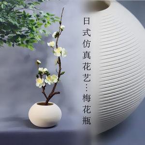 新中式<span class=H>花艺</span>仿真花假花梅花带花瓶摆件玄关客厅家装摆设送剑山