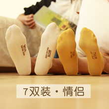 7 pairs of couple socks, children socks, four seasons thin men's weekly pure cotton socks, low-band sports, odor-proof shallow-mouthed boat socks