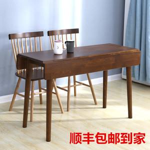 纯实木<span class=H>餐桌</span>折叠桌樱桃木黑胡桃北欧风桌子工作台可定制